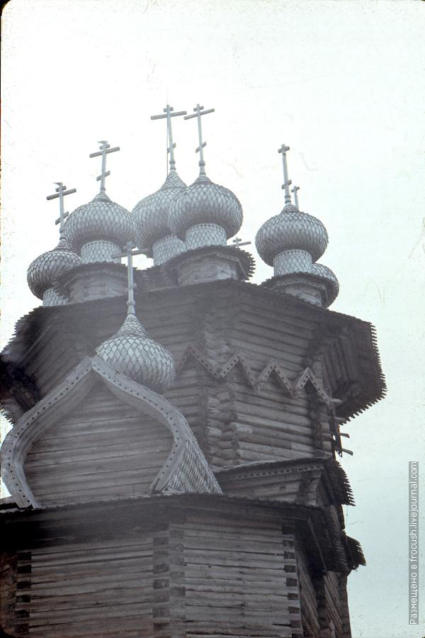 1985 год Остров Кижи. Спасо-Кижский погост. Церковь Покрова Богородицы