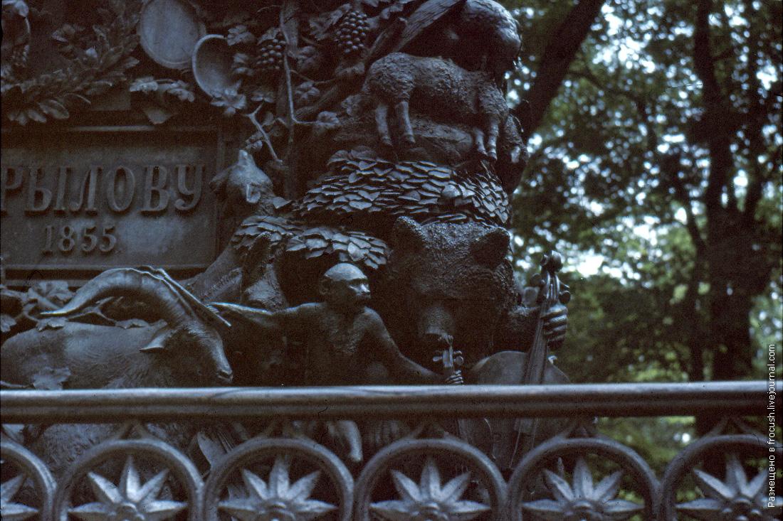 Памятник баснописцу И.А.Крылову в Летнем саду