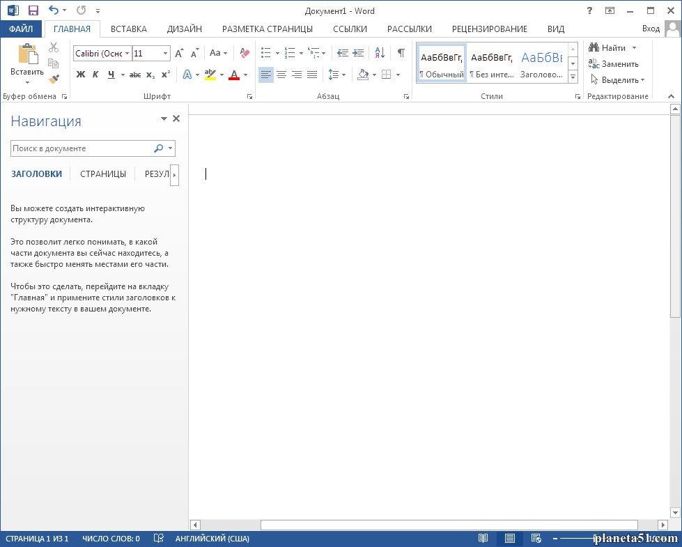 Microsoft Office 2013 SP1 Professional Plus + Visio Pro + Project