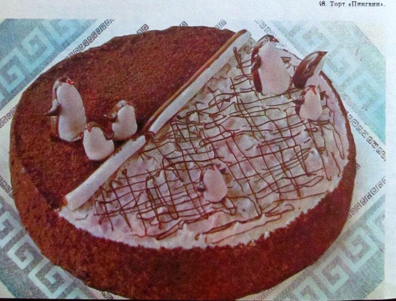 Пошаговые советских тортов