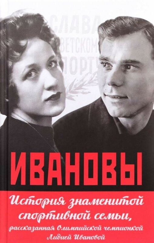 Фото 1 - обложка книги.jpg