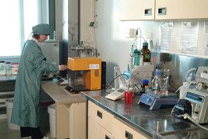 Специализированное оборудование для лабораторий
