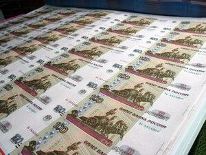 Россия в спешке избавляется от наличных денег