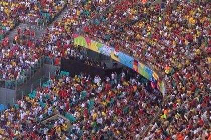 Баннер «Крым – это Украина» появился на трибунах болельщиков чемпионата мира по футболу