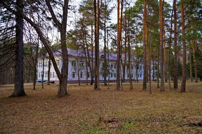 Санаторий имени Герцена