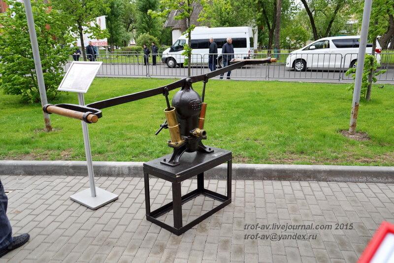 Выставка Комплексная безопасность 2015, Москва