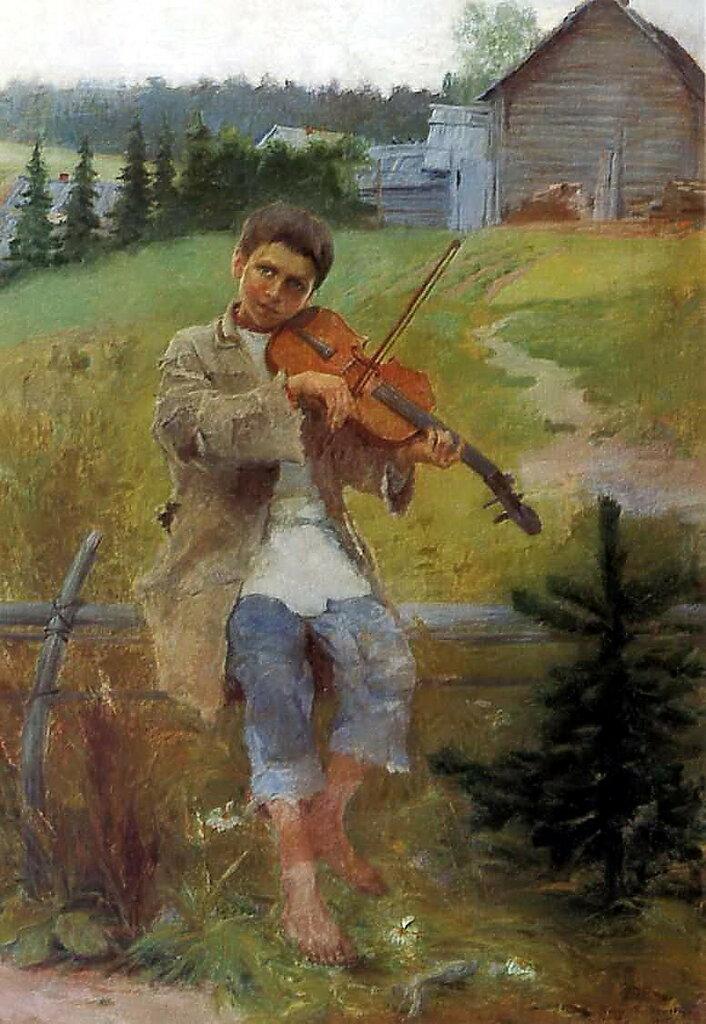Мальчик со скрипкой. 1897 123x83 Нижний Тагил.jpg