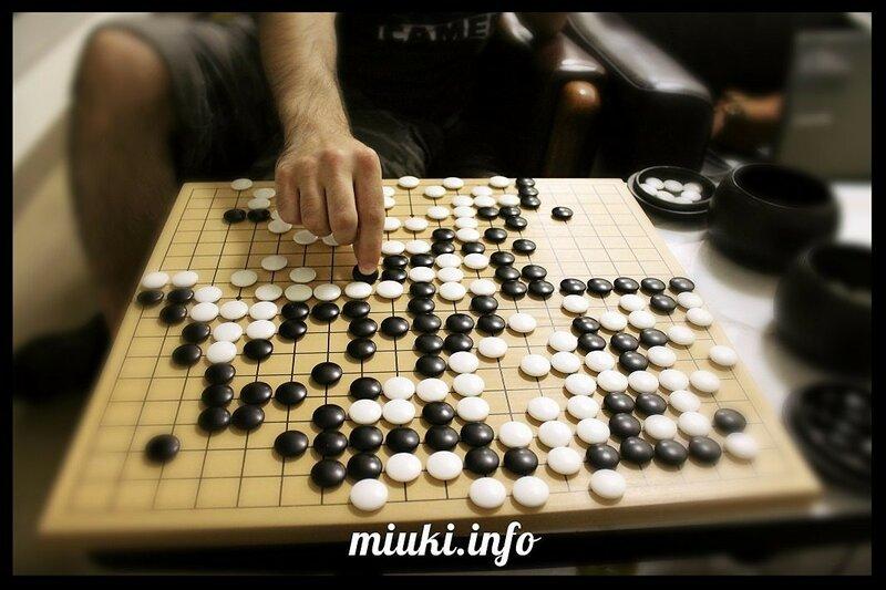 Старинная японская игра