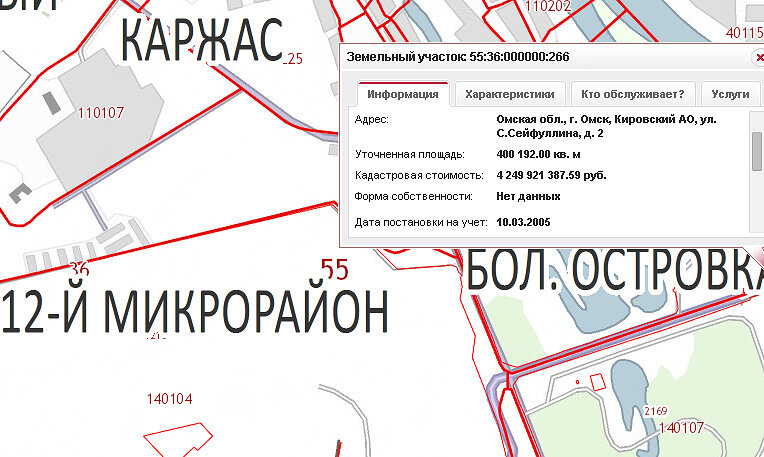 учет земельных участков в городе