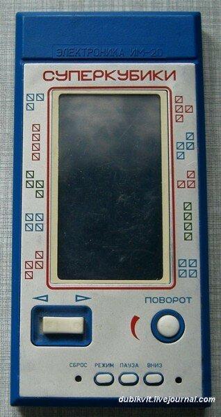Электроника ИМ-20 Суперкубики фото