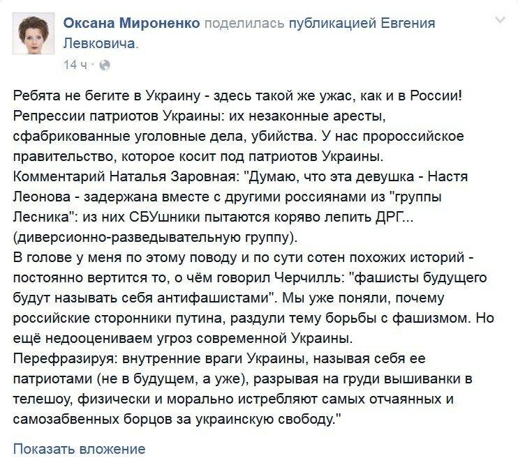 Шевченко_перебздеть1.jpg