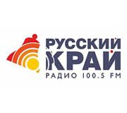 Радио Русский Край