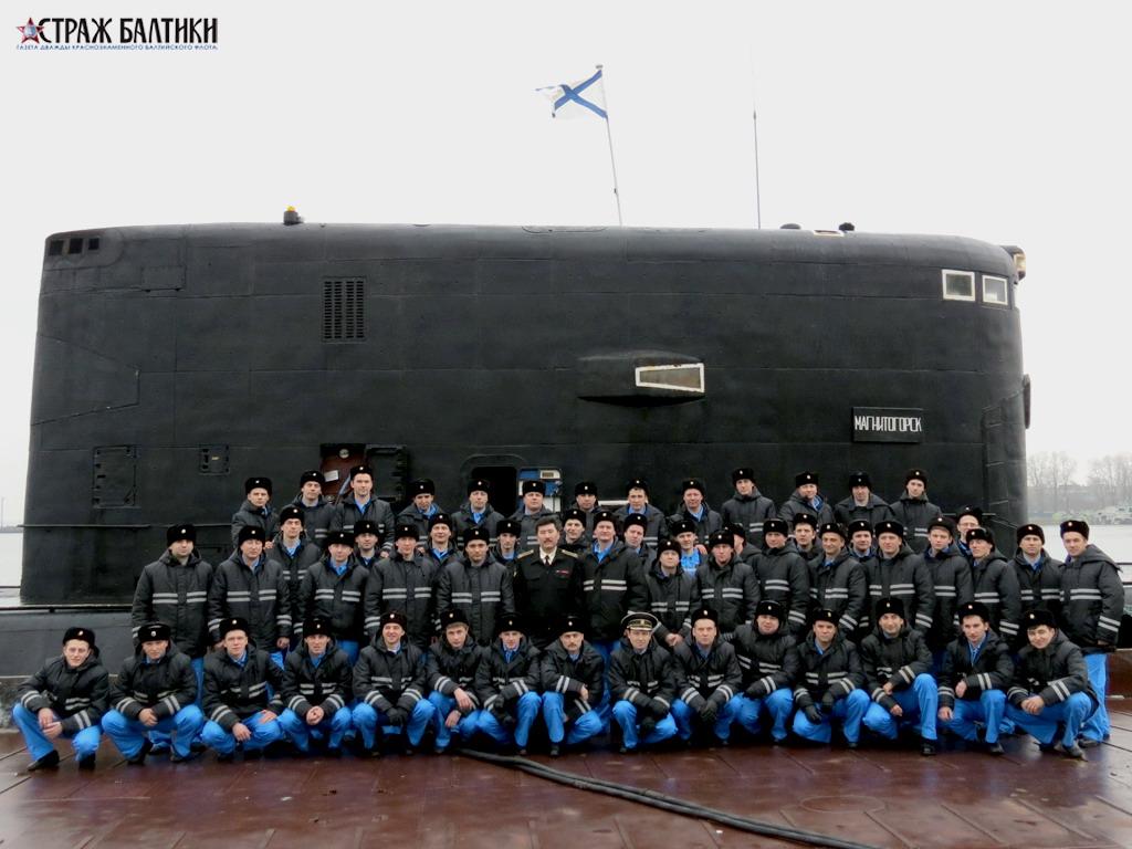 голубая пл магнитогорск фото экипажа словам ведущего