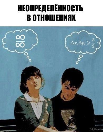 http://img-fotki.yandex.ru/get/9828/252394055.2/0_e5829_29a042ab_orig.jpg
