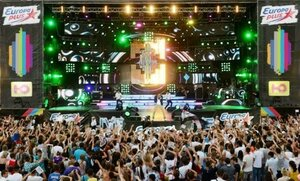 Europa Plus Live 2014! 26 июля в Лужниках!