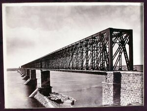 Вид моста через Волгу.