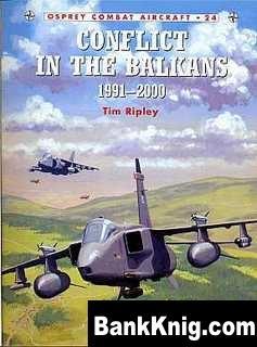 Conflict in the Balkans 1991-2000