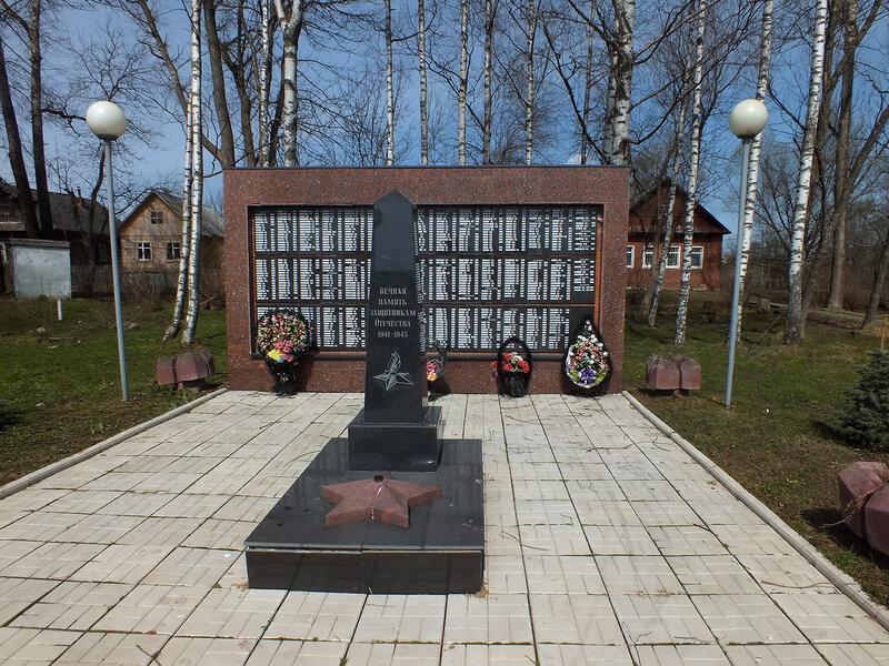 Смоленская область поселок крюково фото автомобилей