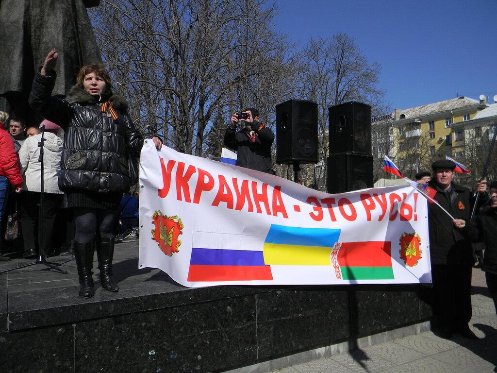 рассмотрев, картинки жителей луганской самом деле