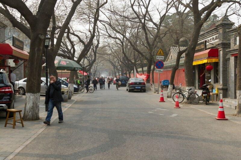 Улица Гоцзыцзянь, Храм Конфуция, Пекин