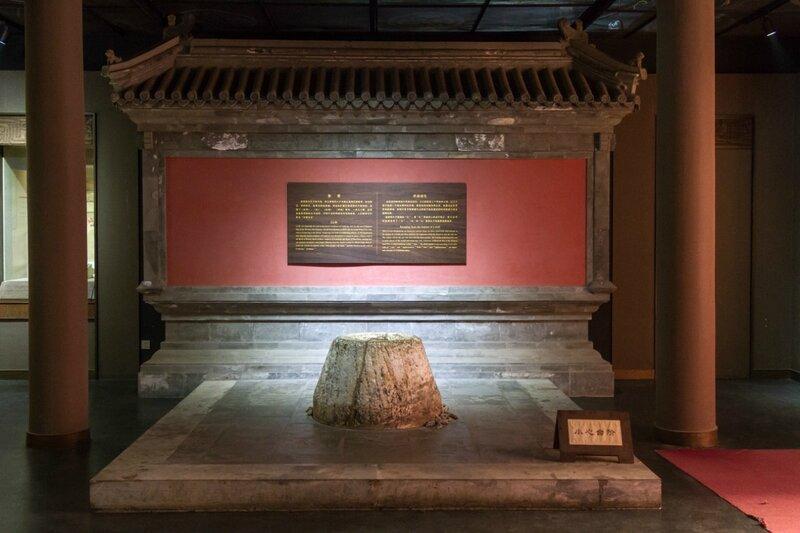 Стена в доме Конфуция (Лу би) и колодец, Храм Конфуция, Пекин