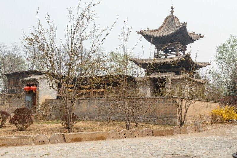 Парк народности салар, Парк национальностей, Пекин