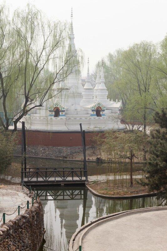Вид на белую дагобу, Парк национальностей, Пекин