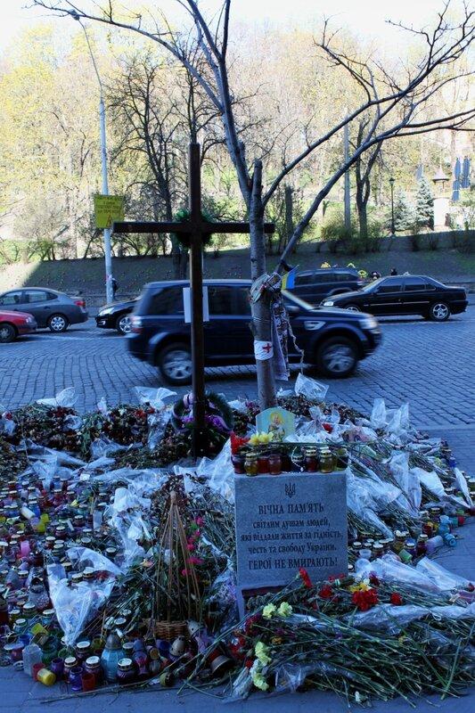 Мемориал погибшим на Европейской площади