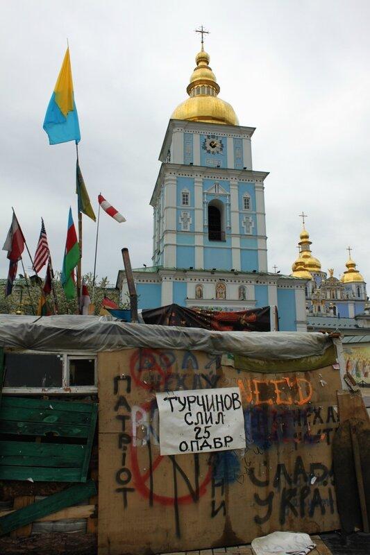 Лагерь Михайловской сотни