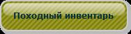 0_bbdbe_825f2e1d_M.png
