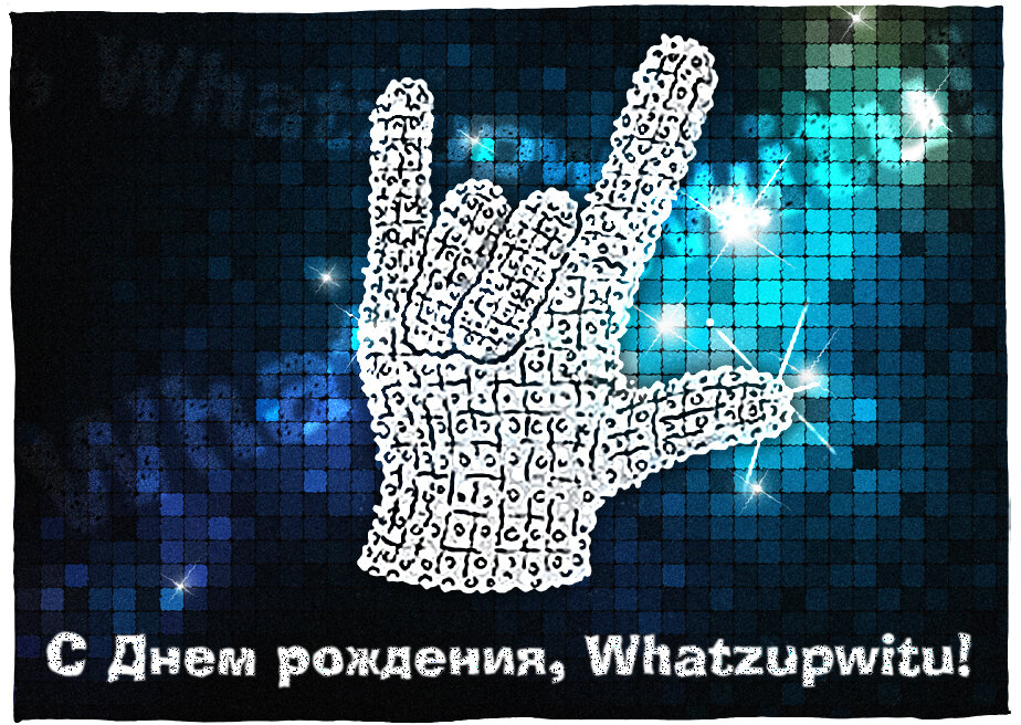 https://img-fotki.yandex.ru/get/9828/65890263.7/0_10cc8a_f4dba10c_XXL.jpg