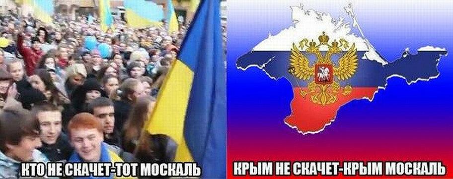 Крым не скачет