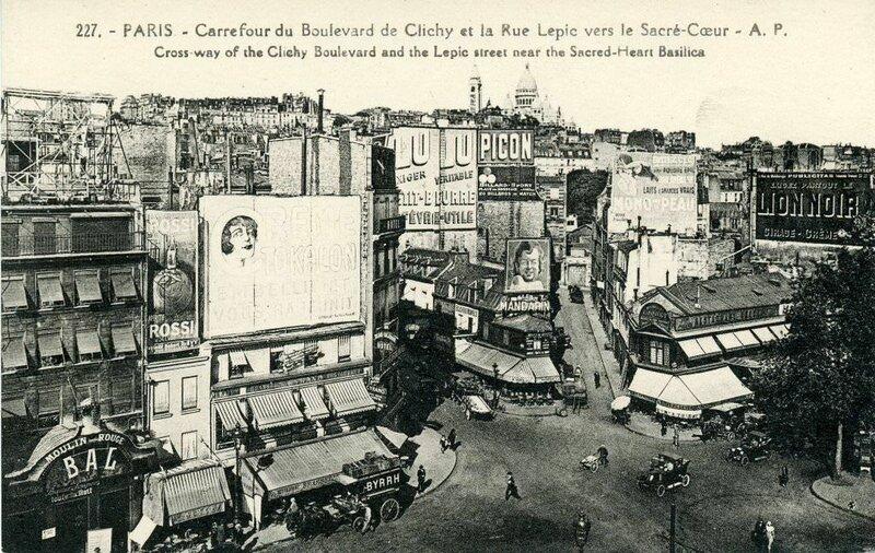 Самая дорогая картина И. Репина — «Парижское кафе»