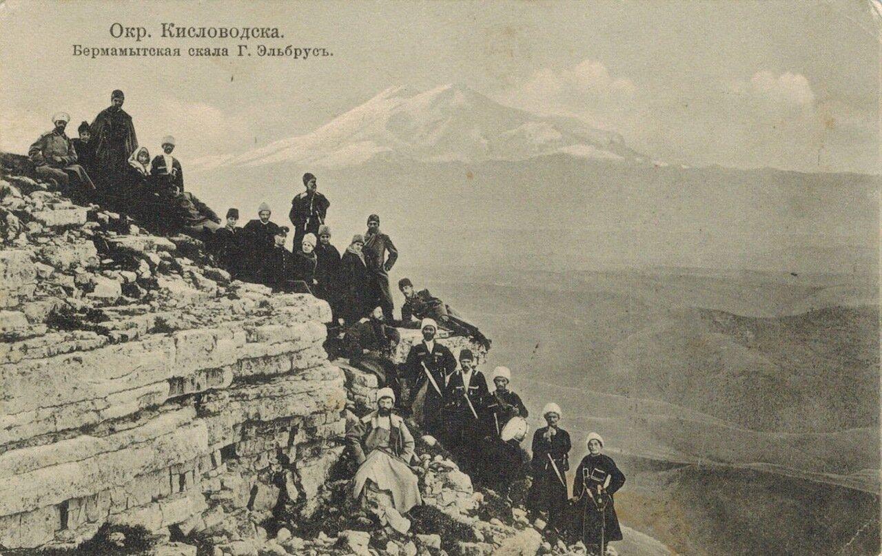 Бермамытская скала и гора Эльбрус