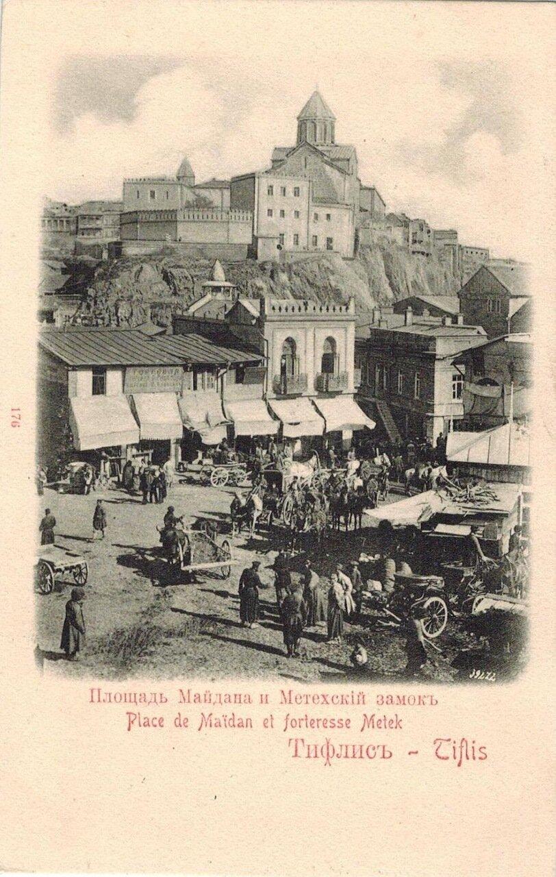 Площадь Майдана и Метехский замок