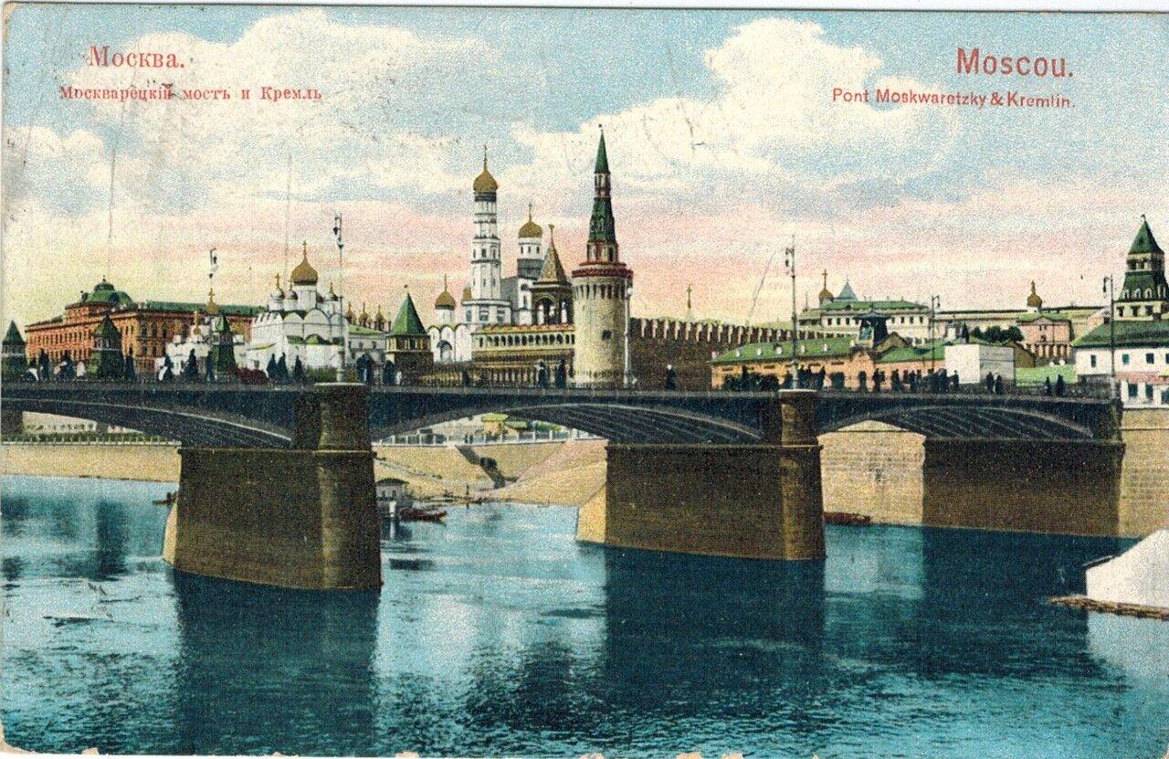 Кремль. Вид Кремля и Москворецкого моста