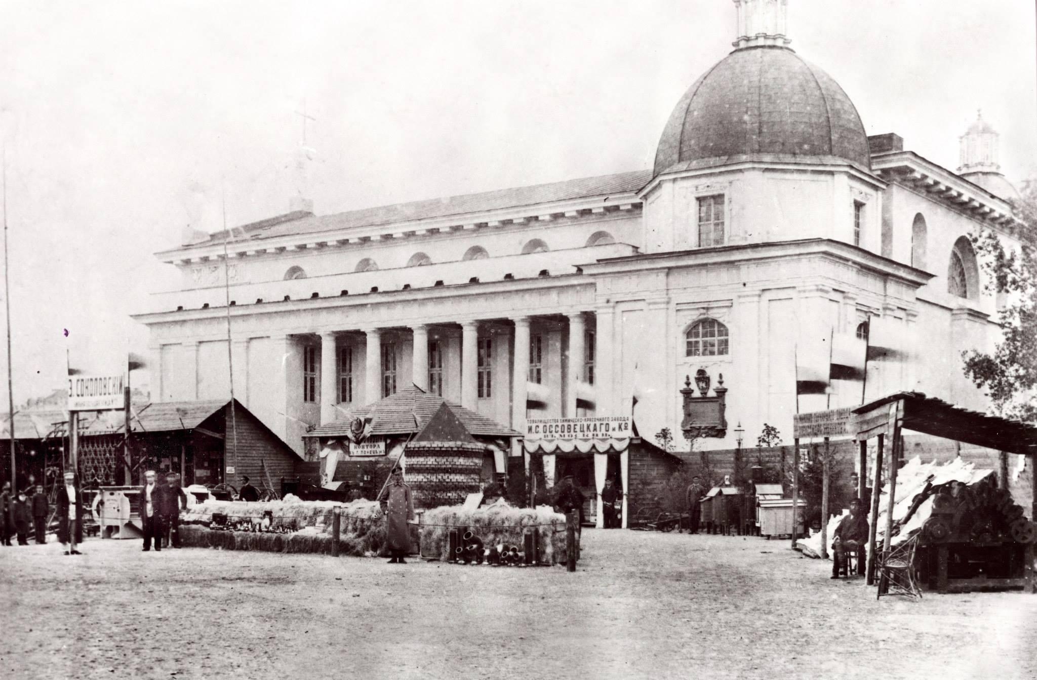 Соборная площадь. 1880