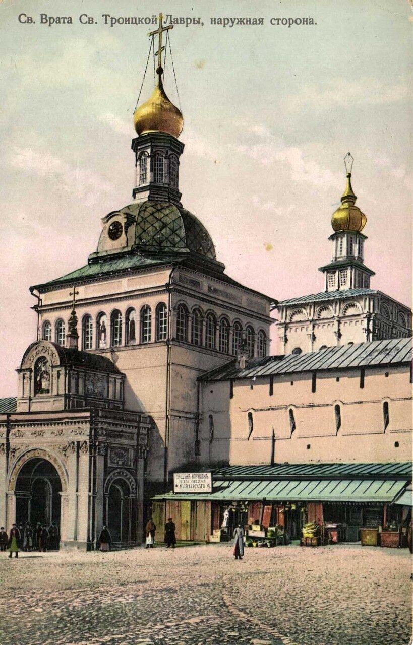 Троице-Сергиевская Лавра. Св. Врата Троицкой лавры, внешний вид