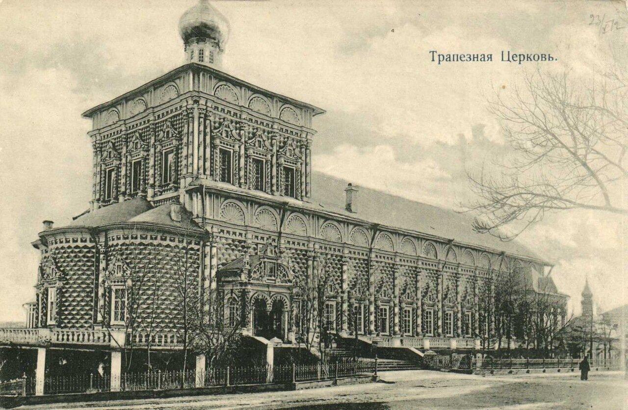 Троице-Сергиевская Лавра. Трапезная церковь