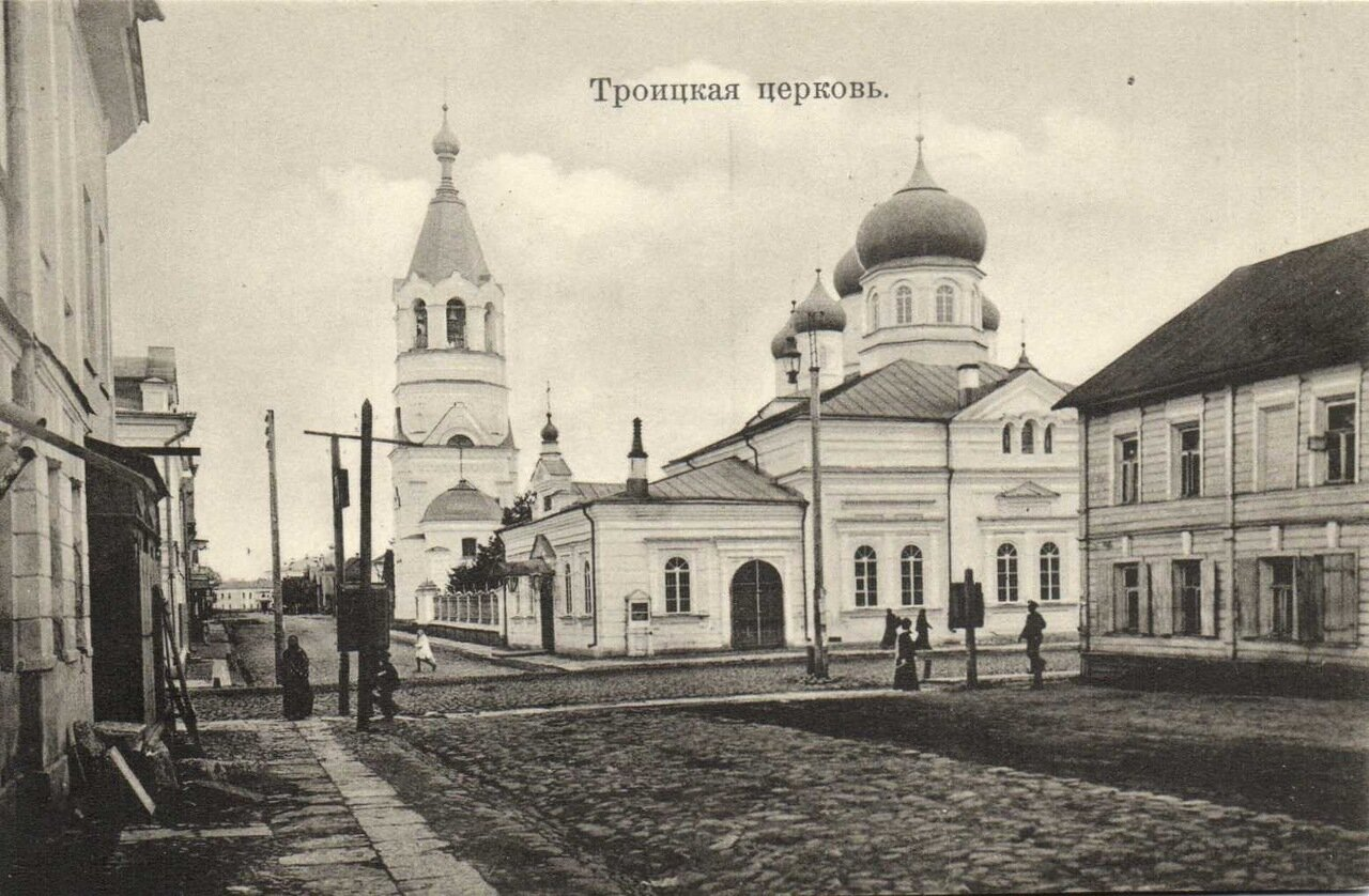 Троице-Сергиевская Лавра. Троицкая церковь