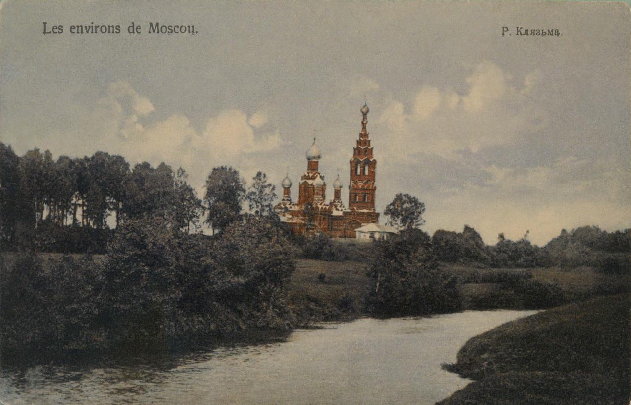Окрестности Москвы. Клязьма.