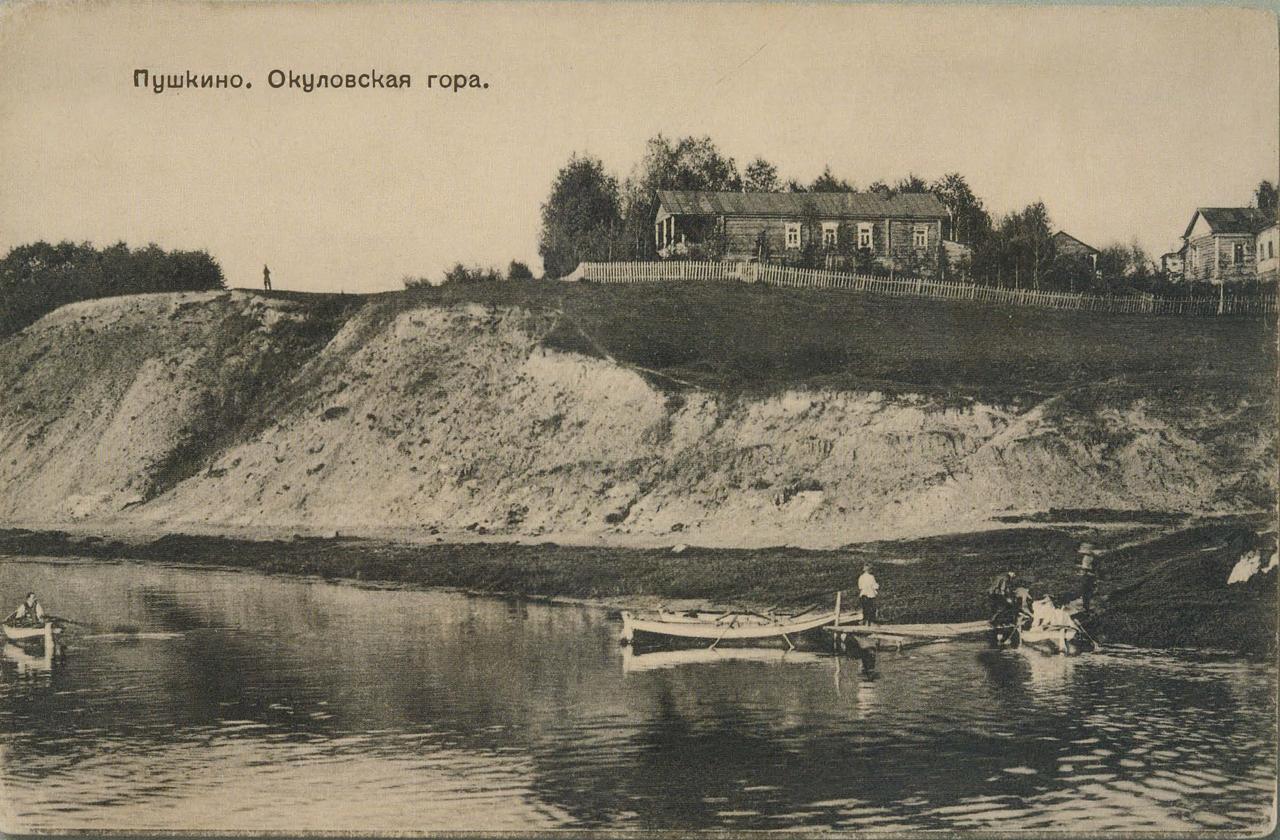 Окрестности Москвы. Акуловка. Акуловская гора