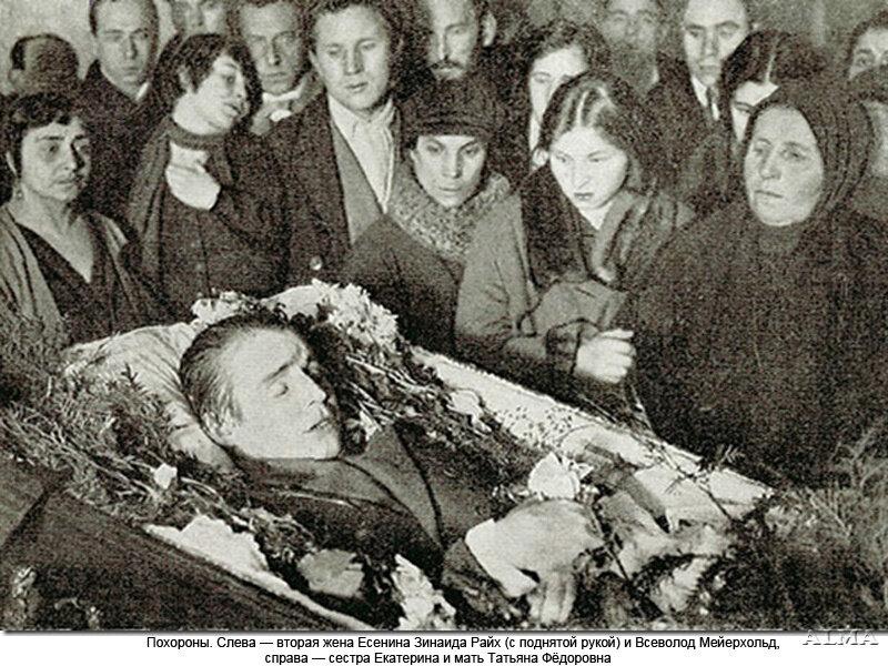 1925. Похороны Есенина