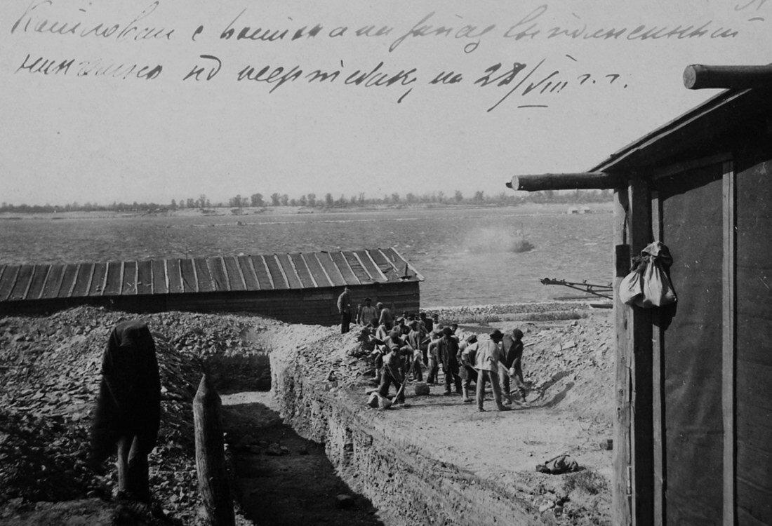 1931. Котлован