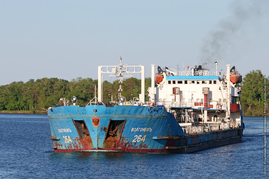 Дон. Нефтеналивной танкер «Волгонефть-264» (1978 года постройки)