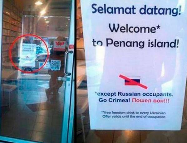 Малайзия, остров Пенанг