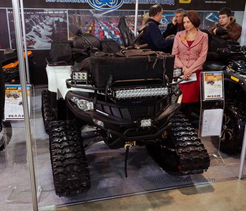 """STELS ATV 600GT EFI,выставка """"Вездеходы-2014"""", Москва"""