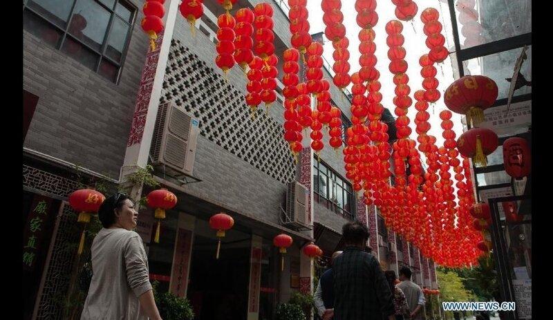 Китай отметил Новый год