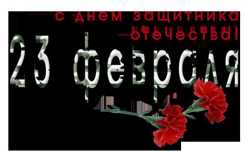0_148df7_8ecd2b88_L.png