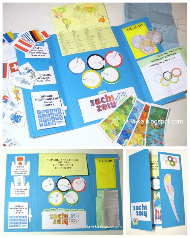 lapbook Olimpic
